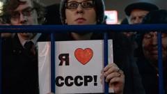 Эксперт: Россия вернется во времена позднего СССР