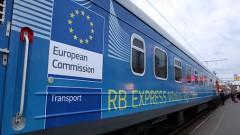 Крутой маршрут Rail Baltica: что думают жители