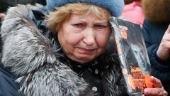 Эхо Донбасса докатилось до московских улиц