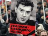 Профессиональный киллер из тюрьмы прокомментировал убийство Немцова