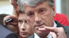 Ющенко назвал честью для сына возможность воевать в Донбассе