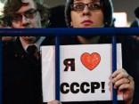 Путину предстоит построить СССР