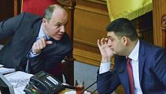 Спикер Верховной Рады подписал документ о введении санкций против Путина