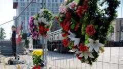 По делу о Золитудской трагедии обвинение предъявлено работнице «Maxima»