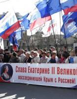Крым россиянам больше не нужен
