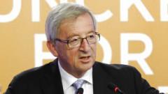Юнкер: перспектив членства в ЕС для восточных партнеров пока нет