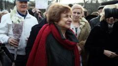 На организованный Жданок пикет у ЛНБ пришло около 100 человек