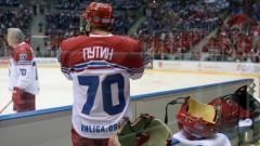 Путин поручил главе КХЛ сделать хоккей спортом номер один в России