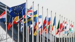 Саммит Восточного партнерства в Риге прошел без серьезных инцидентов