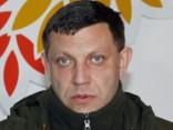 Глава ДНР рассказал, какие города планирует захватить