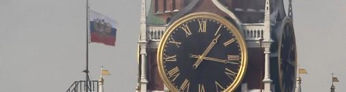 Генпрокуратура РФ: юридических перспектив у запроса по независимости Прибалтики нет