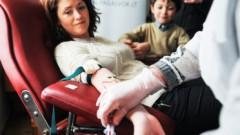 Донорам, отправляясь сдавать кровь, нужно брать с собой номер банковского счета