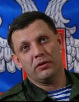 Захарченко назвал дату местных выборов в ДНР