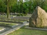 МИД России грозит Польше после сноса памятника советским воинам