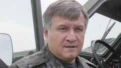 Аваков выступил против насильственной мобилизации на Украине