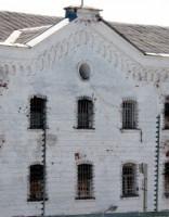 Президент Латвии помиловал одного из 32 осужденных