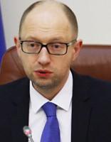 Яценюк оценил ситуацию как «реальный кризис»