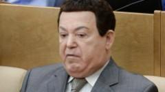 Кобзон предложил России сделать паузу в дипотношениях с США
