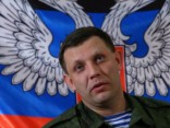 Захарченко зовет международных наблюдателей на выборы в ДНР