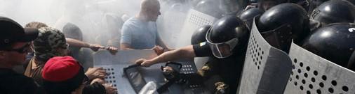 В результате столкновений под Радой ранены 122 человека