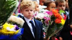 Руководство Рижской думы посетит три рижские школы