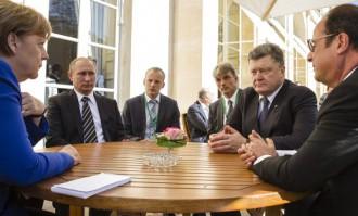 Bloomberg: Как Европа навязала Украине волю Путина