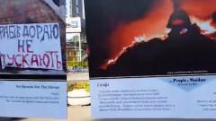 Фотограф: к повреждению выставки может быть причастно посольство России