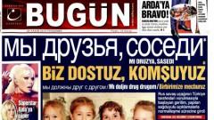 Турецкая газета вышла с заголовком на русском и призывами к дружбе