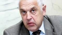 В Молдавии задержан лидер латвийского Конгресса награждан Гапоненко