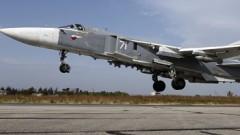 Тело пилота сбитого в Сирии Су-24 доставлено в Турцию