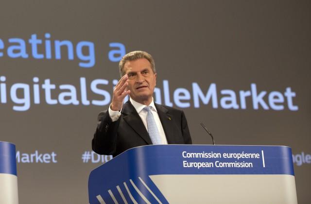 Еврокомиссия может усилить давление наПольшу из-за принятого закона оСМИ