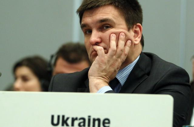 Украина иСовет Европы строят «грандиозные» планы повозвращению Крыма