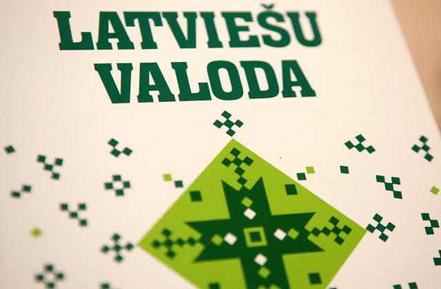 Правительство Латвии разработает план отказа отрусского языка вшколах