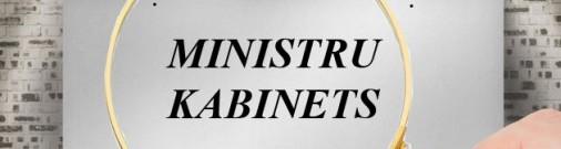 Новые министры: их прошлое, деньги, скандалы, семьи, машины