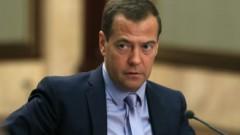 Медведев в Мюнхене откажется поднимать вопрос отмены антироссийских санкций
