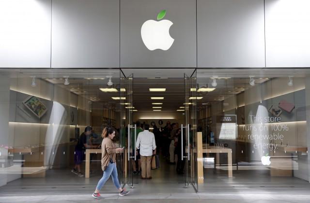 Один из самых крупных акционеров Apple реализовал все ценные бумаги компании