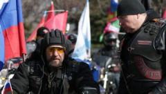 «Ночные волки» прорвались в Европу в обход Польши