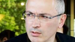 Ходорковский идет к прямому противостоянию с Путиным