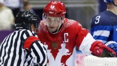Назван капитан сборной России на чемпионате мира по хоккею