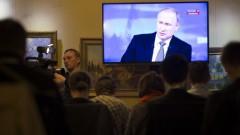 Эксперт призвала учиться у Украины и отключать российское ТВ