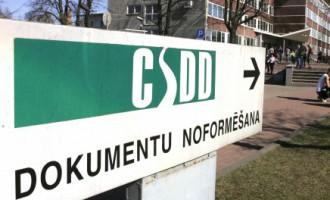 Сотрудники CSDD могут быть причастны к контрабанде эксклюзивных авто