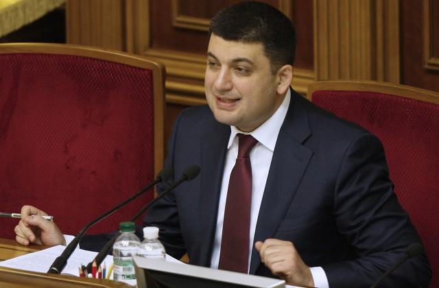 Гройсман: В EC  Украина вступит через десять лет