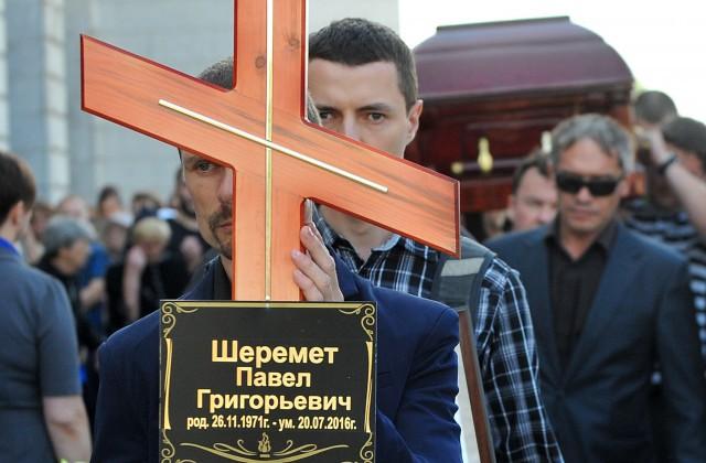 Павел Шеремет похоронен вМинске