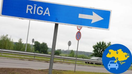 Стетюха и Роженцов вернулись в Латвию: Мы рано поехали на Украину, они были не готовы!