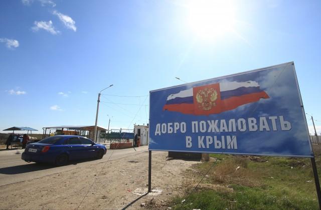 РФ вКрыму способна использовать ядерное оружие— ГУР