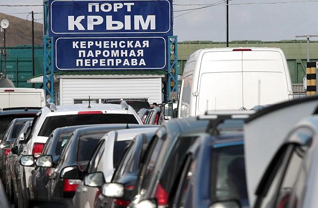 СМИ проинформировали о вероятном разрыве отношений междуРФ и Украинским государством
