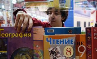 Эстонский суд оставил в силе запрет преподавать русский язык в русских школах