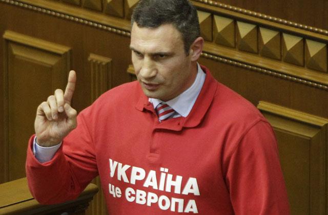 Виталий Кличко показал оголенный торс намолодежном фестивале