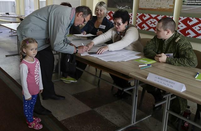 ВЕС раскритиковали выборы вБеларуси