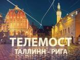 Пройдет первый телемост Русского вещания LTV7 и ETV+
